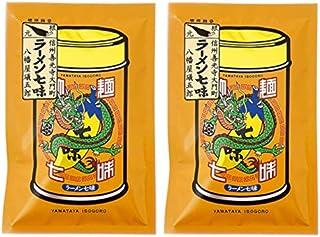 八幡屋礒五郎 拉麺七味 2袋セット