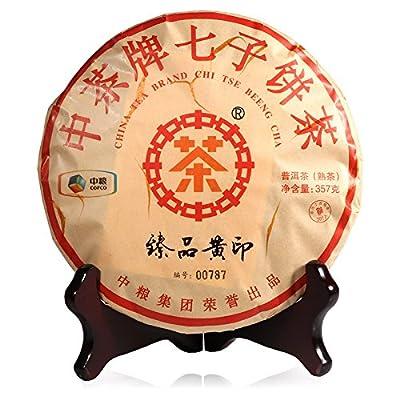 Yunnan Thé chinois Thé Pu'er 2017 Produit Thé au thé jaune Yin Pu'er 357g???????? 2017? ???? ???? 357? ??