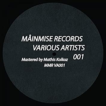 Various Artists 001