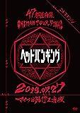 コドモドラゴン47都道府県Oneman Tour『「ヘッドバンギング」〜2019.07.27 マイナビBLITZ赤坂〜』【初回限定盤】