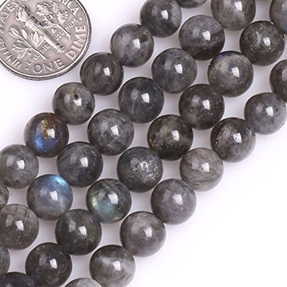 GEM-Inside Blue Rainbow Labradorite Gemstone Loose Beads Natural 8mm Round Smooth Crystal Energy Stone Power for Jewelry Making 15''