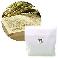 【無洗米】新潟県 南魚沼産コシヒカリ 4kg[お誕生日おめでとうございますシール付き]