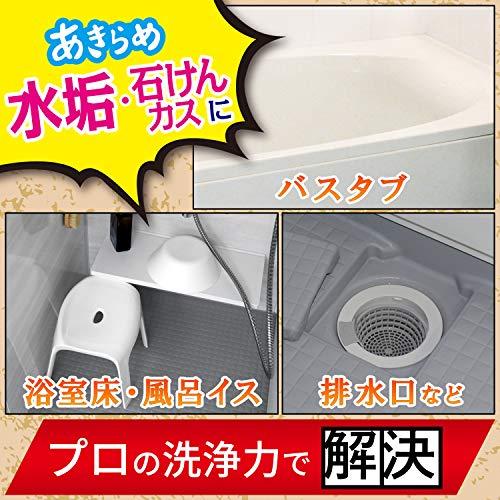 茂木和哉お風呂用洗剤「なまはげ」320ml(お風呂の皮脂汚れ、水アカ、根こそぎ落とす!)