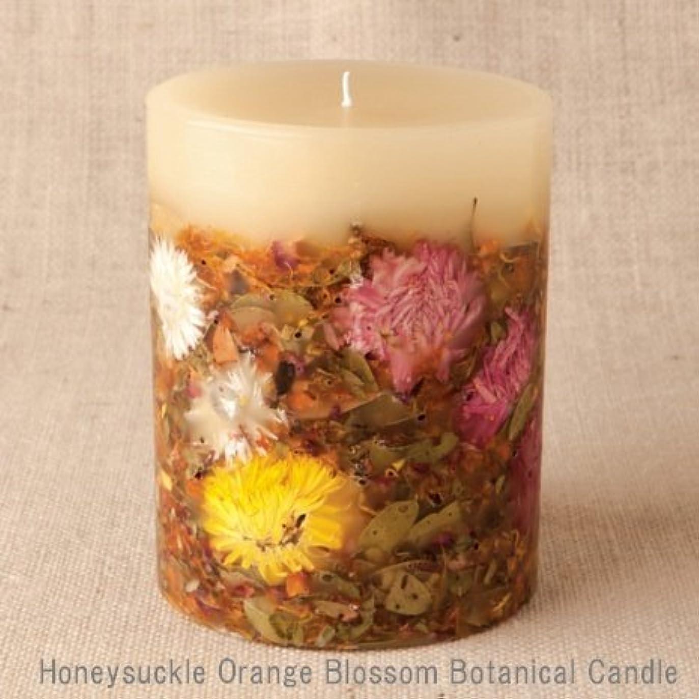 食欲いう歌手【Rosy Rings ロージーリングス】 Botanical candle キャンドル ハニーサックルオレンジ&ブロッサム