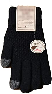 Women'S Cashmere Knitted Winter Gloves Cashmere Knitted Warm Thick Gloves Touch Screen Skiing Gloves