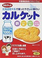 イトウ製菓 カルケット 75g×5箱