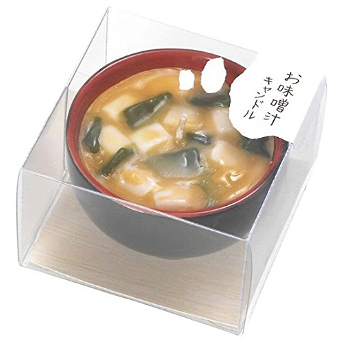 写真を撮る資本主義倍率カメヤマキャンドル(kameyama candle) お味噌汁キャンドル