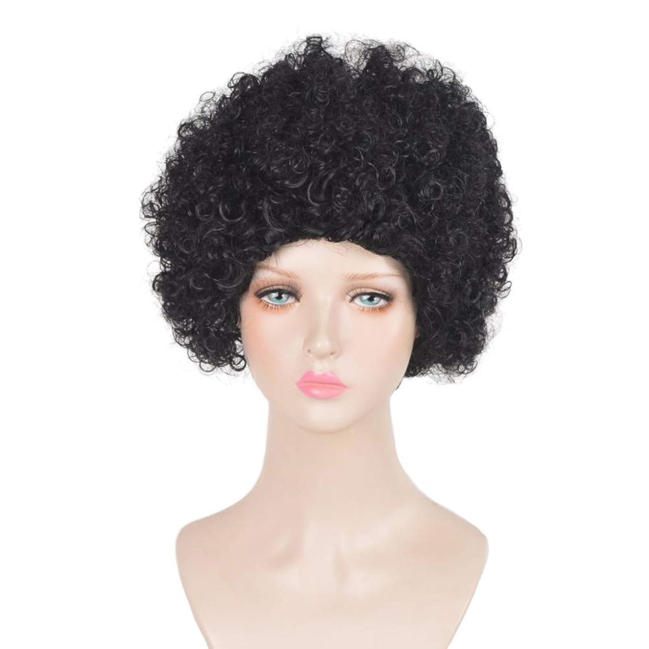 イディオム回想ジョリーウィッグ - ファッションレディーショートボリューム爆発ヘア高温シルクウィッグパーティーコスプレハロウィーン30cmブラック (色 : 黒, サイズ さいず : 30cm)