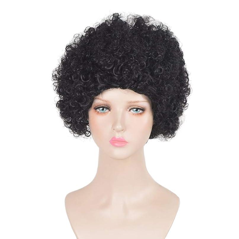 継続中シャワー波ウィッグ - ファッションレディーショートボリューム爆発ヘア高温シルクウィッグパーティーコスプレハロウィーン30cmブラック (色 : 黒, サイズ さいず : 30cm)