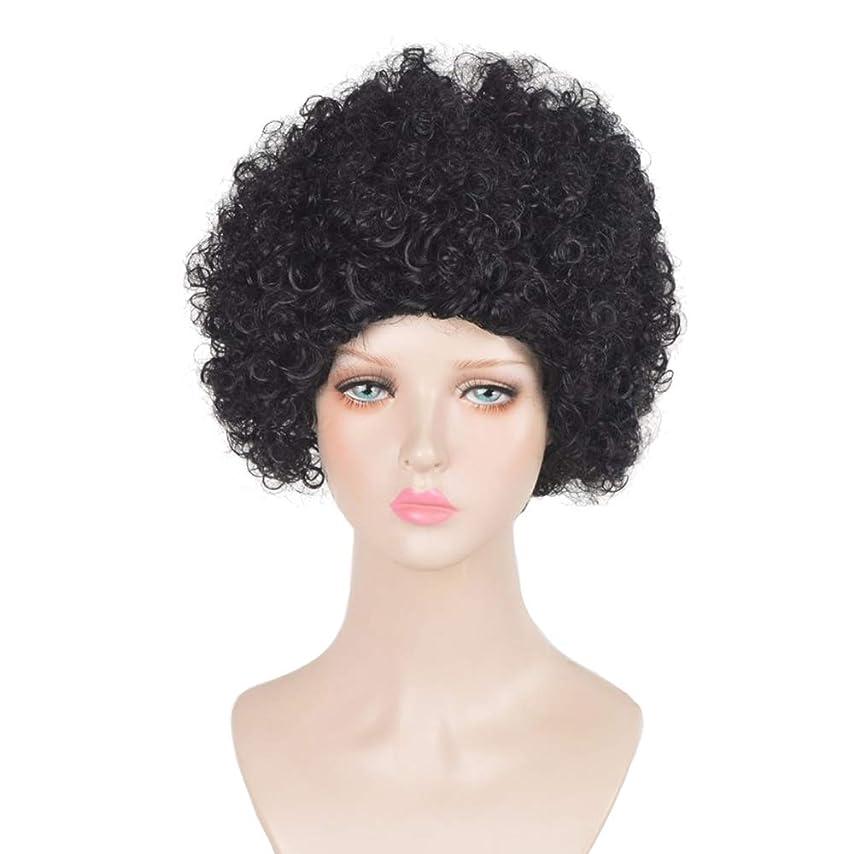 ローマ人モードディプロマウィッグ - ファッションレディーショートボリューム爆発ヘア高温シルクウィッグパーティーコスプレハロウィーン30cmブラック (色 : 黒, サイズ さいず : 30cm)