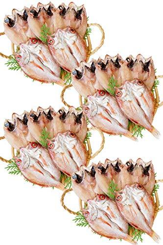 のどぐろ 干物 国産 高級魚 無添加 一夜干し 1枚60g前後×20尾【冷凍】 ノドグロ 赤むつ ギフト 贈り物 業務用 大容量 お取り寄せ 越前宝や