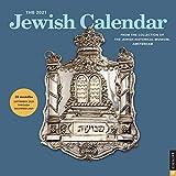 The 2021 Jewish Calendar 16-Month Wall Calendar: Jewish Year 5781