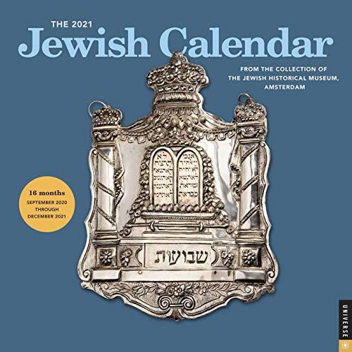 The 2021 Jewish Calendar Calendar: Jewish Year 5781