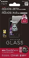 ELECOM AQUOS ZETA SH-01H/AQUOS Xx2 ガラスフィルム 極薄0.2mm [ゴリラガラス 表面硬度9H ラウンドエッジ加工 指紋防止コーティング 飛散防止設計]  PM-SH01HFLGGGO