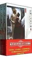 Masterpieces of translation: Anna karenina. na (Set 2 Volumes)(Chinese Edition)