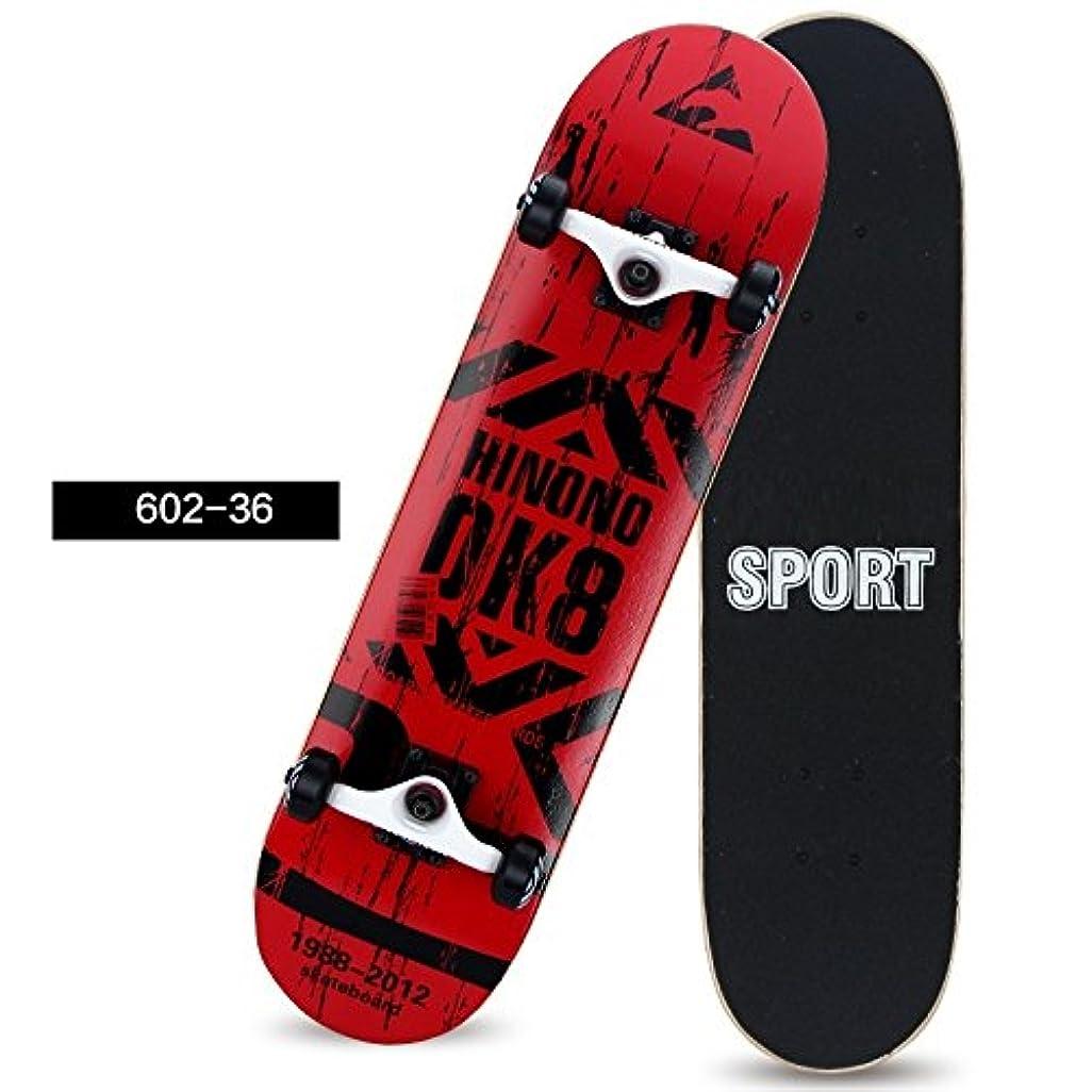 すり減る記念品焦がす[FASTAM]高品質スケートボード/31インチ テールキック メープルデッキ 【ABEC-9ベアリング採用】