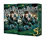 ハリー・ポッターと不死鳥の騎士団 コレクターズ・エディション[DVD]