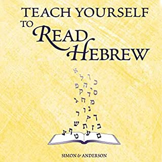Teach Yourself to Read Hebrew cover art