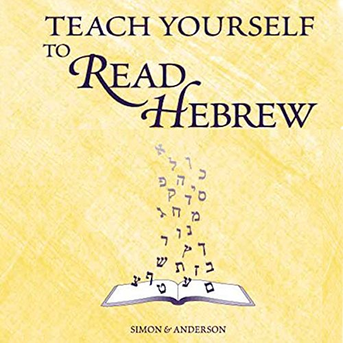Teach Yourself to Read Hebrew audiobook cover art