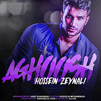 Aghoosh