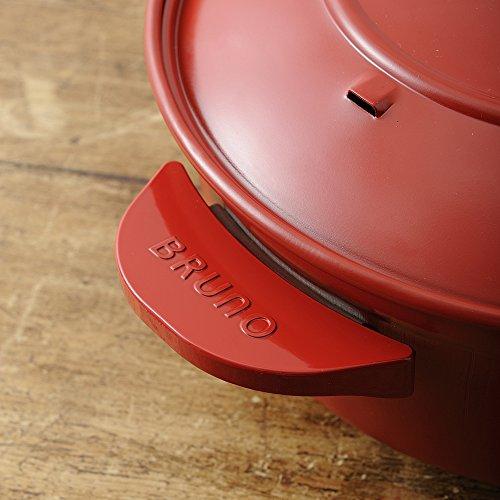 BRUNO(ブルーノ)『グリルポット(BOE029)』