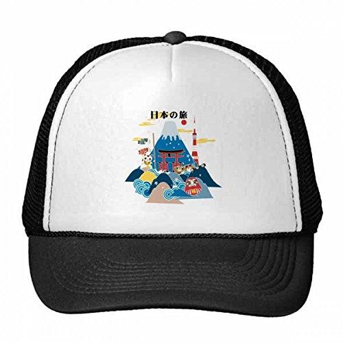 DIYthinker Lokale Japaner-Reise Sightseeing Trucker-Mütze Baseballmütze Nylon Mütze Kühle Kind-Hut-Justierbare Kappe Geschenk Kinder