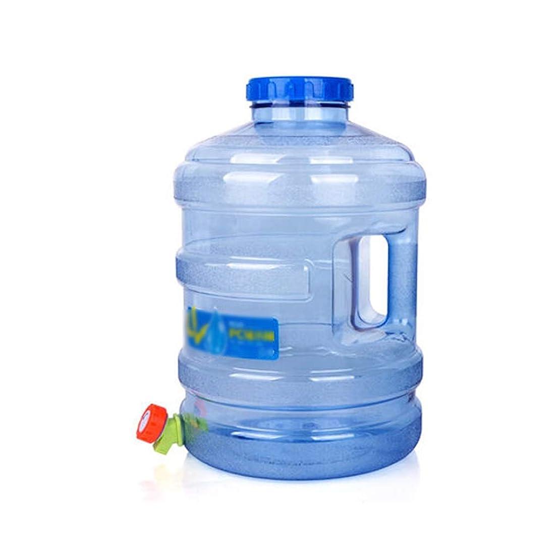 壁紙終わり保存GMSX 水貯蔵容器、蛇口付き家庭用PC純水飲料バケット屋外キャンプ車ポータブル水タンク、大容量 水タンク (Size : 7.5L)