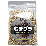 むぎグラ 国産もち麦シリアル(130g)