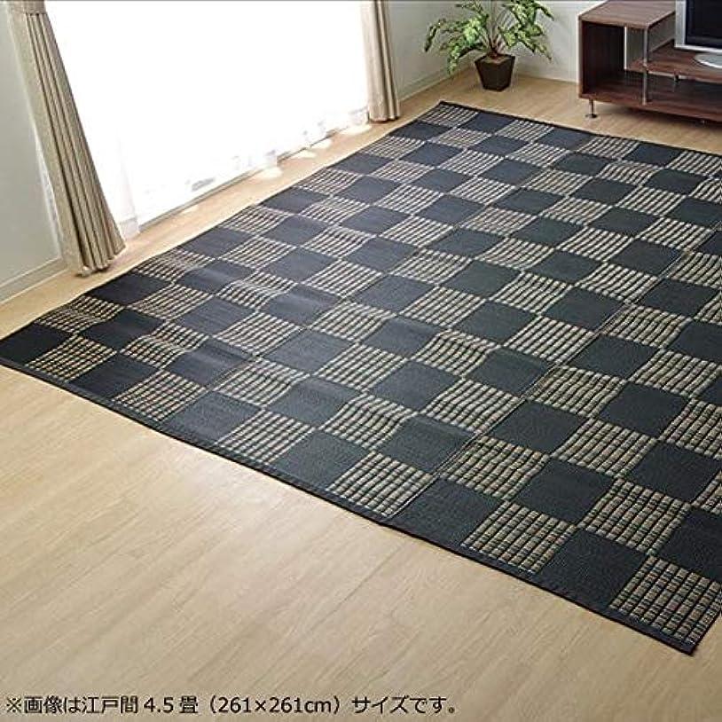 聖人攻撃デイジー洗える PPカーペット 『ウィード』 ブラック 本間3畳(約191×286cm) 2116913