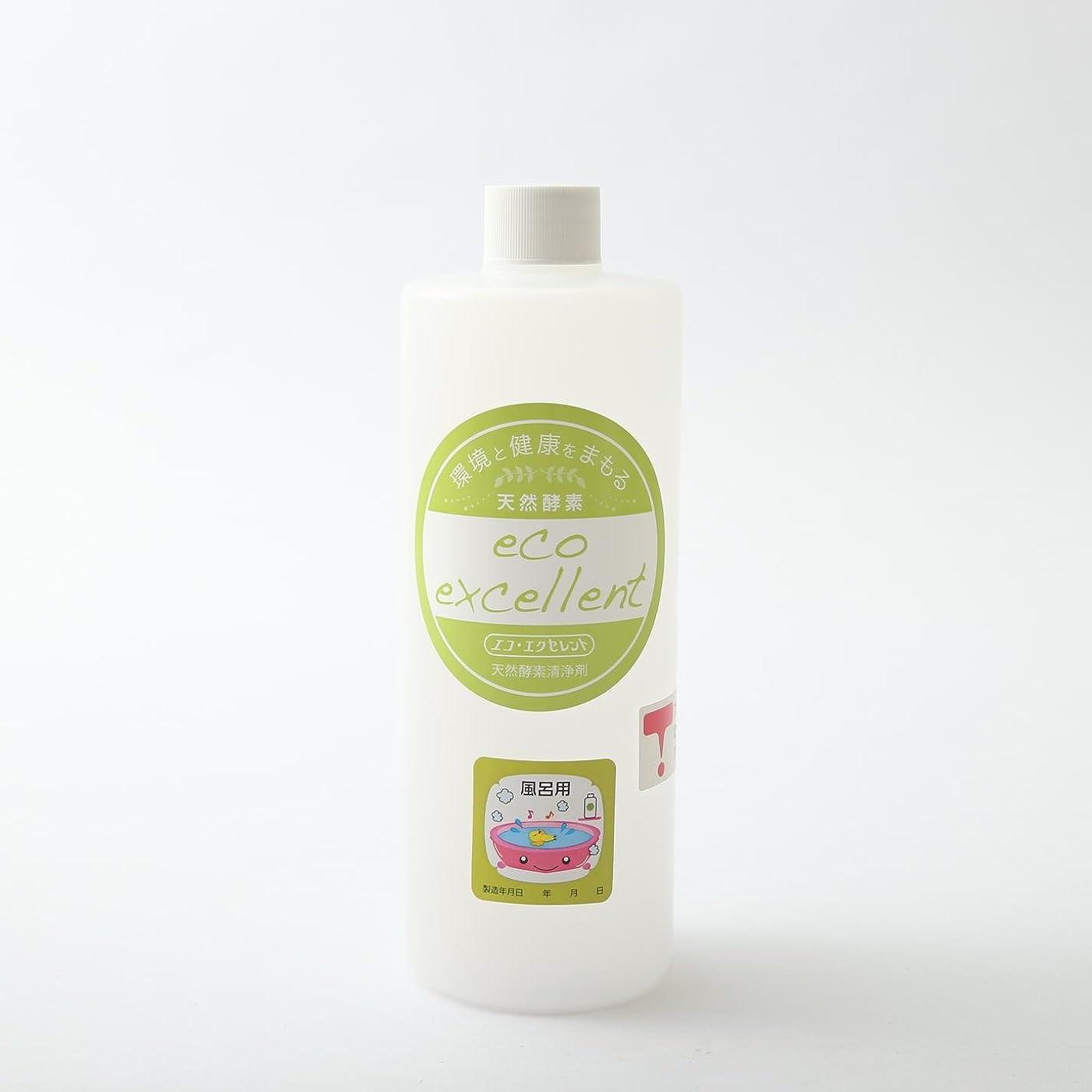 章抗生物質扱う天然酵素洗浄剤 エコエクセレント風呂用