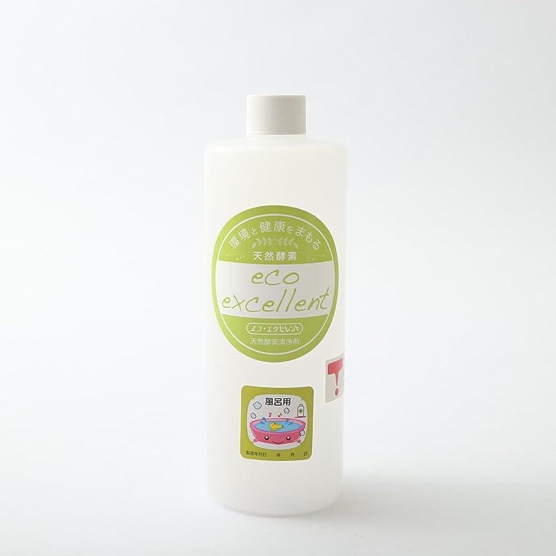 混合土曜日儀式天然酵素洗浄剤 エコエクセレント風呂用