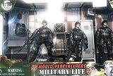 M & C TOY CENTRE LTD. World PEACEKEEPERS Military Life (Locker Room)