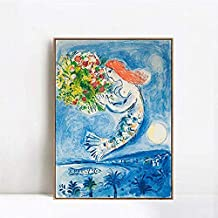 INVIN ART Framed Canvas Giclee Print Art Nice Soleil Fleurs(Sunshine Flowers) by Marc Chagall Wall Art Living Room Home Office Decorations(Champagne Slim Wooden Frame,24