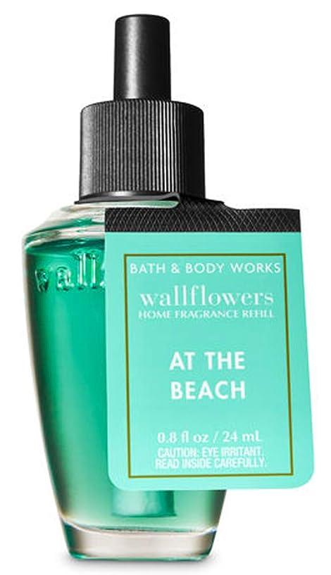 まばたきびっくりするバンドバス&ボディワークス アットザビーチ ルームフレグランス リフィル 芳香剤 24ml (本体別売り) Bath & Body Works
