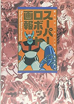Tankobon Hardcover ??????????????????????????? (B media books special) [Japanese] Book