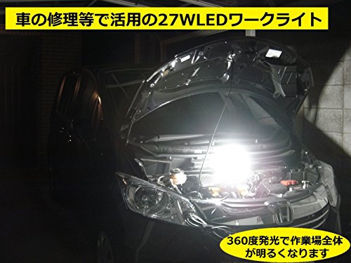 WithProjectLED27W防水4200lmワークライト投光器360度発光