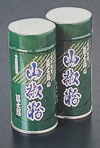 冨士屋 山椒粉 缶 17g 業務用 粉山椒