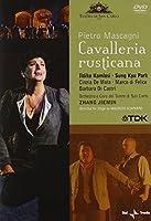 Pietro Mascagni: Cavalleria Rusticana [DVD] [Import]