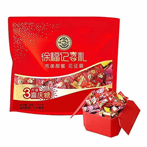 徐福记 糖果大礼包 硬糖 软糖 酥糖 水果糖 休闲零食1500g(约300颗) XuFuji Candy Spree Hard Candies Soft Candies Short Candies Fruit Candies Casual Snacks 1500g (about 300 pieces)