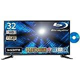 東京Deco 32V型 地上・BS・110度CS ブルーレイプレーヤー内蔵 ハイビジョン 液晶テレビ ADSパネル [外付けHDD録画対応] HDMI HDD録画機 液晶 地デジ CPRM USB 【国内メーカー12カ月保証】 w012