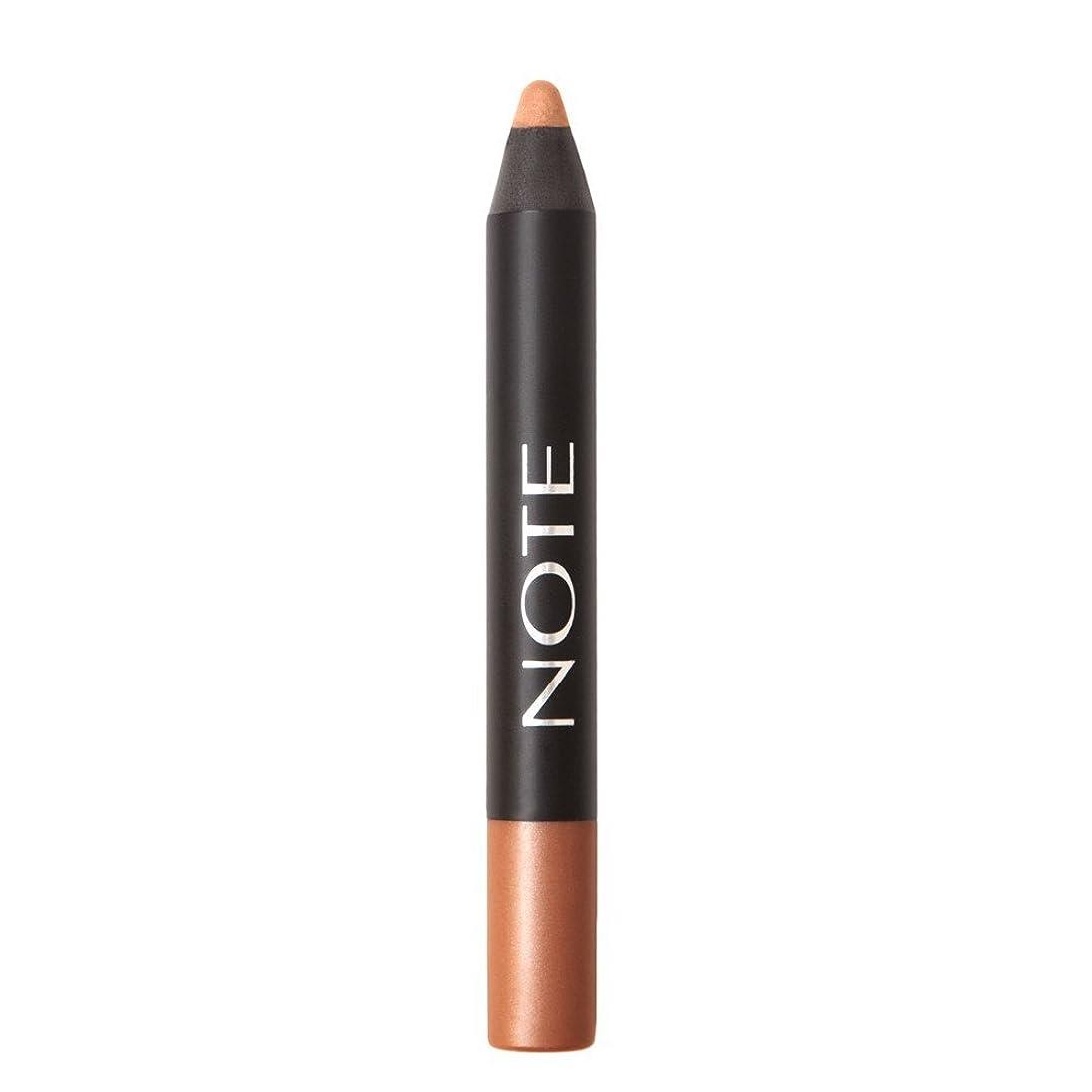 Note Cosmetics アイシャドウペンシル(0) 3
