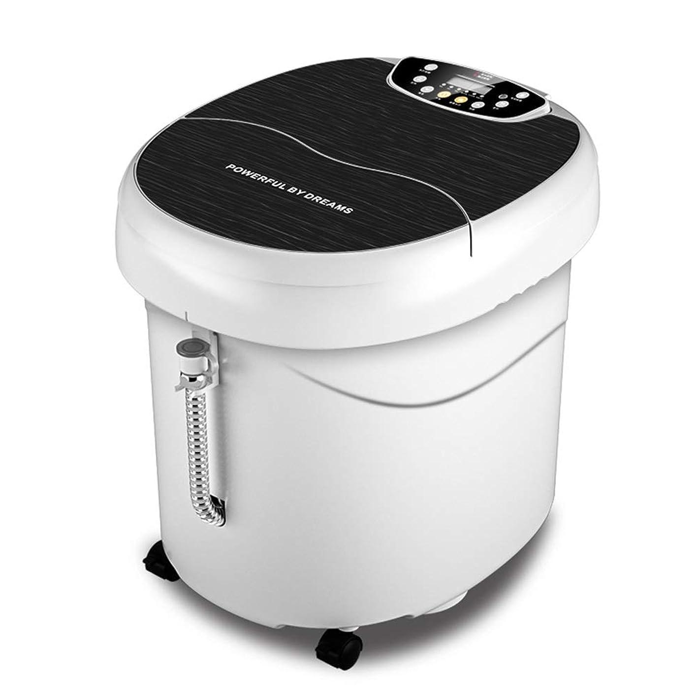 突破口資産気球WYQSZ 電気マッサージフットバス、ホーム自動スパ機、恒温暖房フットバスバレルフット洗濯機 (Color : Black)