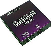 siecle ( シエクル ) MINICON (リングセット)【ディーゼル車用】トヨタ ハイエース 200系 2~4型