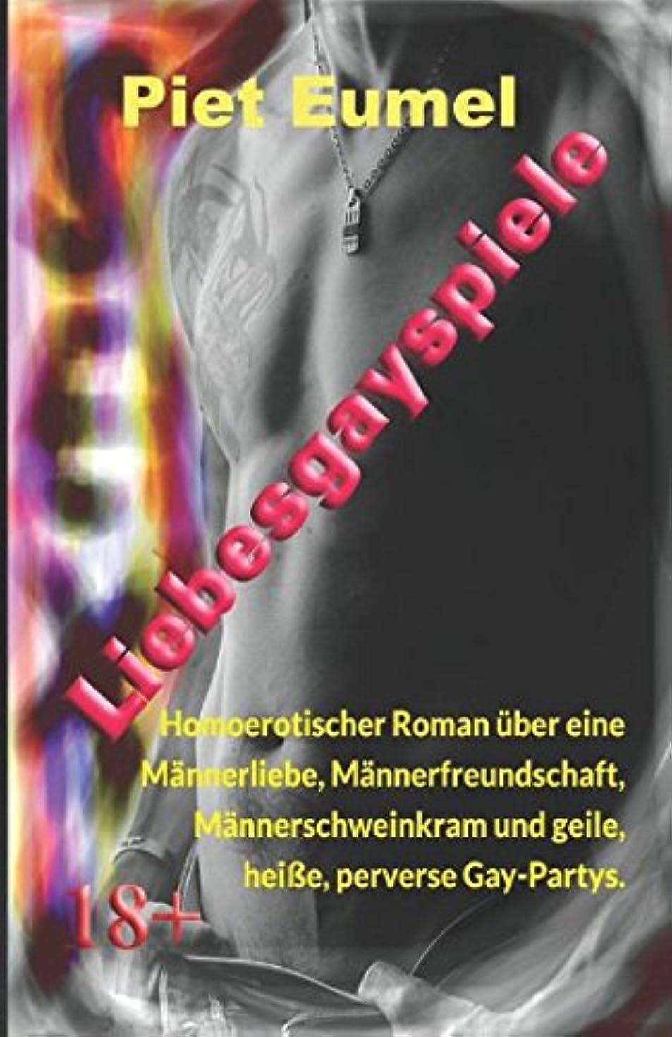 重なる育成頑張るLiebesgayspiele: Homoerotischer Roman ueber eine Maennerliebe, Maennerfreundschaft, Maennerschweinkram und geile, heisse, perverse Gay-Partys.