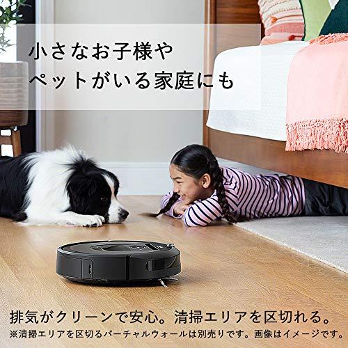 ルンバ606アイロボットロボット掃除機高速応答プロセスiAdapt搭載ゴミ検知センサー自動充電ペットの毛フローリング畳にもブラックR606060