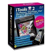 マグレックス iToolsR2 for iPhone4/iPodTouch/iPad