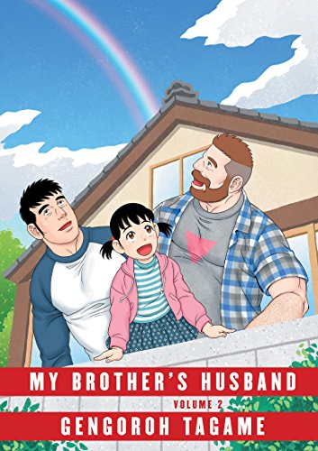 My Brother's Husband, Volume 2 (Pantheon Graphic Library)