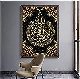 zszy Islamische Poster Arabisch Kalligraphie ReligiousQuran
