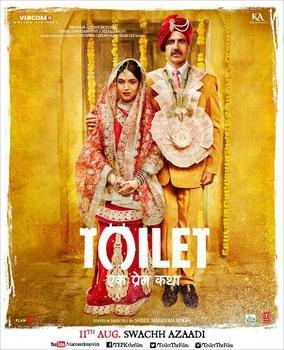 Toilet Ek Prem Katha Blu-ray (Brand New Single Disc Blu-Ray, Hindi Language, With English Subtitles, Released By Reliance Entertianment)