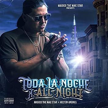 Toda La Noche - EP